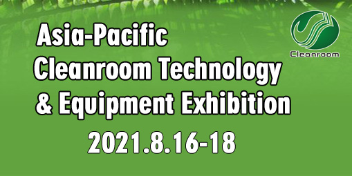 Cleanroom China Exhibition 2021